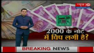 rbi s new rs 2000 note has no gps nano chip contrary to rumours