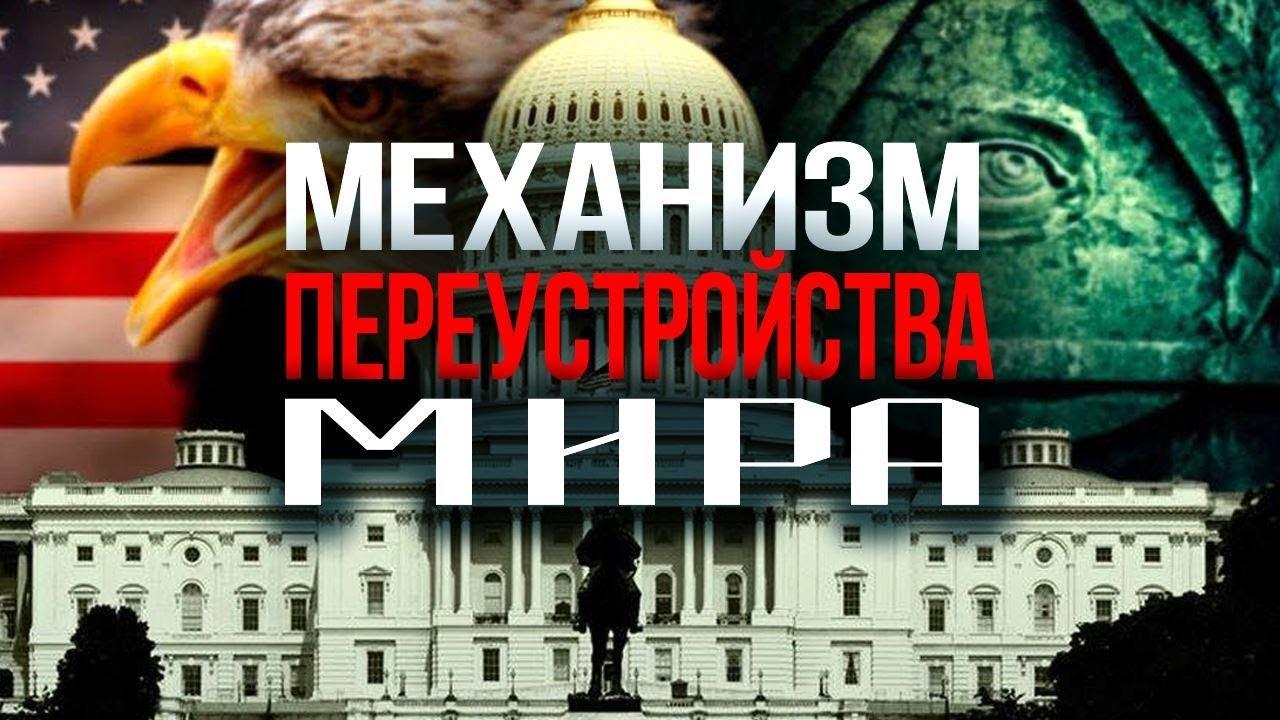 Главная слабость РФ. На чём нас поймали