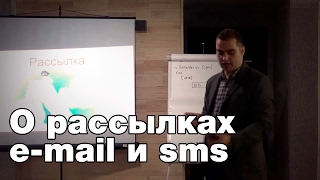 видео Реферат Drupal