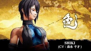 SHIKI: SAMURAI SHODOWN / SAMURAI SPIRITS - Character Trailer (Japan / Asia)