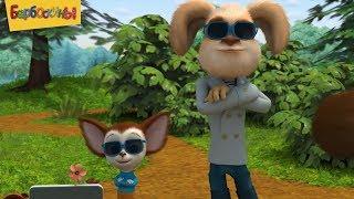 Download Барбоскины   Такое лето 🌞☔🌞☔ Сборник мультфильмов для детей Mp3 and Videos