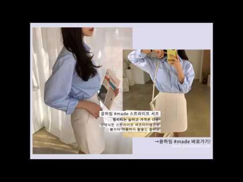 [자체제작]윤하임 / 봄 스트라이프 셔츠 , 봄 루즈핏 스트라이프 남방, 봄 기본 스트라이프 셔츠