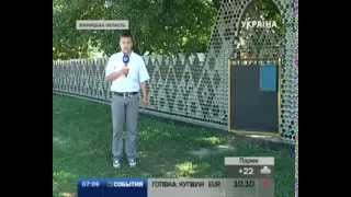 видео Забор из подручных материалов своими руками