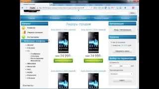 Урок 1. Подготовка и проектирование сайта интернет-магазина(, 2013-07-06T17:02:19.000Z)