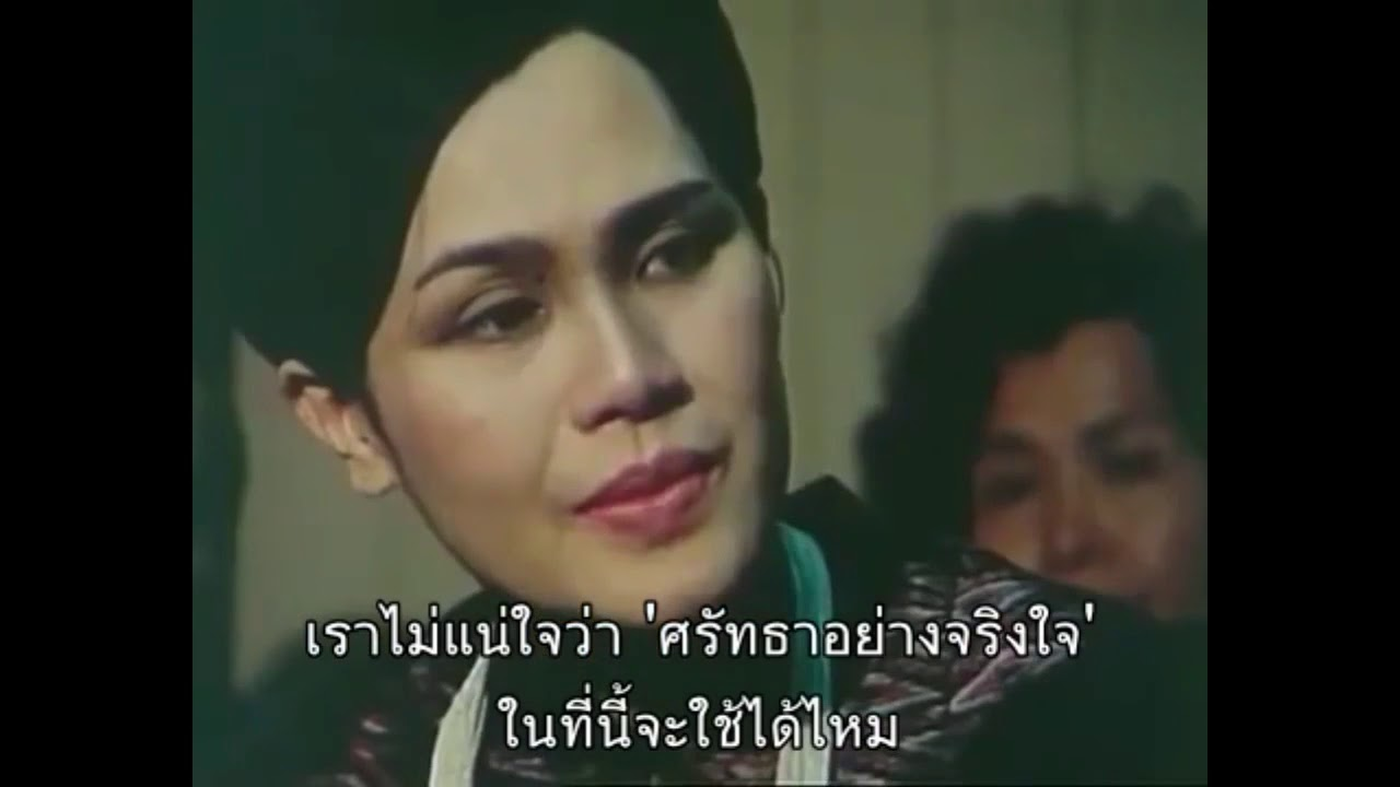 An interview of King Bhumibol Adulyadej in 1979  by BBC