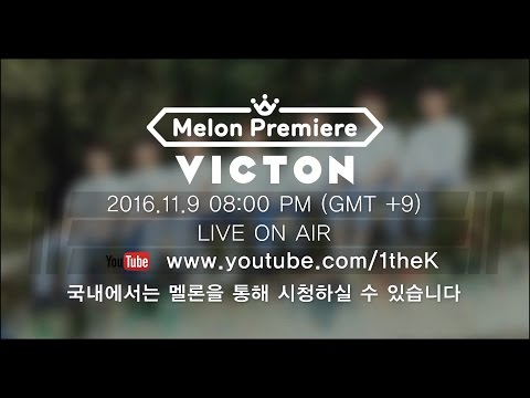 [MelOn Premiere Teaser] VICTON(빅톤)_'VOICE TO NEW WORLD' 발매 기념 쇼케이스