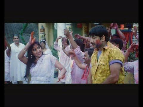 Aaveke Baate Chaddi Pahin Ke (Full Bhojpuri Holi Video Song) Mard No 1
