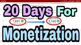 20 Days for YouTube Monetization..!! Watchtime complete nehi kiya???