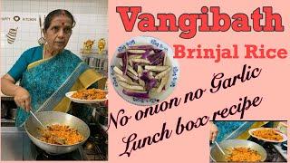 Vangibath/Brinjal Rice/No onion& no garlic recipe by Revathy Shanmugam