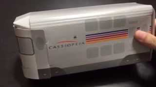 http://train-hotel.net/cassiopeiabento.html 上野駅の駅弁屋さん、膳...