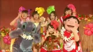 【HD】ももいろクローバーZ ♪ アロハ・エ・コモ・マイ Lilo & Stitch - Aloha, E Komo Mai