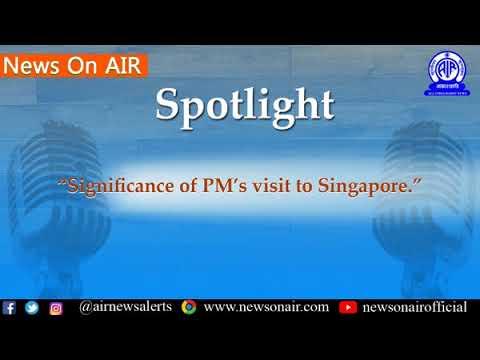 Spotlight/ News Analysis 13/11/2018