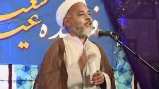 Video Milad e Shabaan 3rd July 2011 @ Islamic Centre of England, London Part 4 of 4 download MP3, 3GP, MP4, WEBM, AVI, FLV Juli 2017