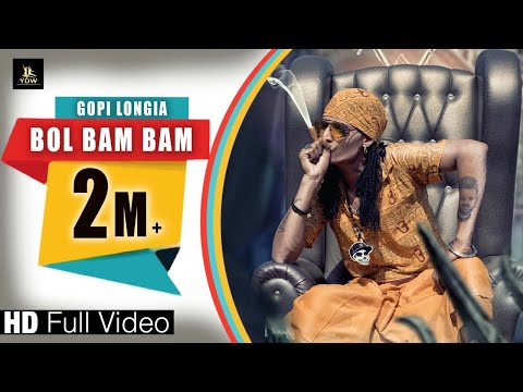 bol-bam-bam-(official-video)-||-gopi-longia-||-hit-song-2020-||-label-ydw-production