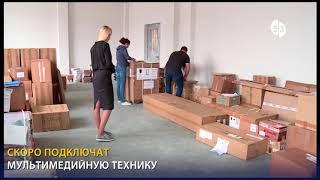 Новая школа в Великом Новгороде