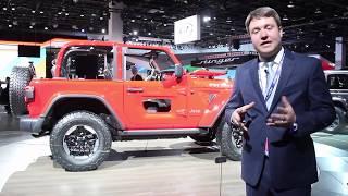 2018 Jeep Wrangler at the 2018 NAIAS Detroit Auto Show