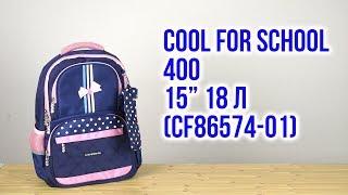 Розпакування Cool For School 400 15'' 18 л CF86574-01