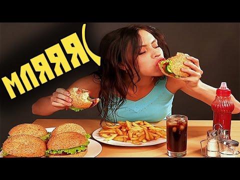 Срыв при похудении (СУШКЕ). Что делать? V.O.D