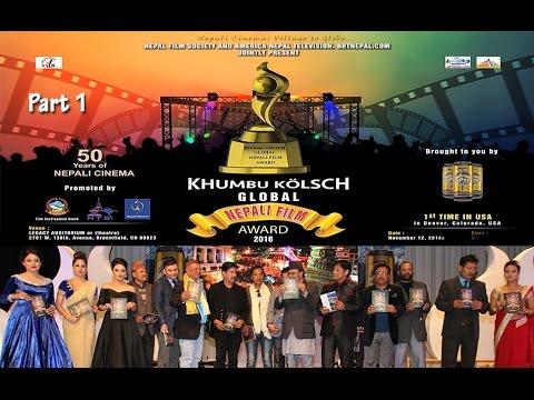 Global Nepali Film Award 2016 Colorado USA (Part 1)