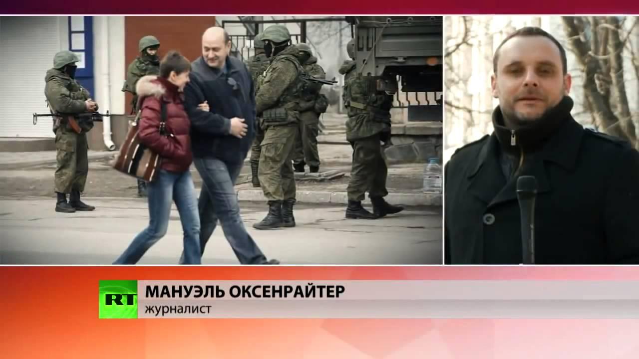 6 тв губерния новости видео