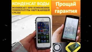 Как защитить смартфон зимой(, 2016-10-24T04:10:27.000Z)
