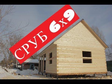 Дом за 560 т.р?! Не обман! Фундамент -50%. Строим дом зимой!