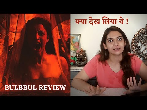 Bulbbul Netflix film Review   Cult Media  ft.Simran Arora from YouTube · Duration:  4 minutes 36 seconds