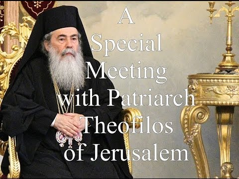 A Special Meeting With Patriarch Theofilos of Jerusalem.