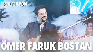 Ömer Faruk Bostan - Erik Dalı - Ölem Ben - Huriyem - 2021 #erikdalı #ölemben #huriyem Resimi