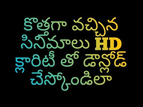 How To Download New Movies Hd Quality In Telugu