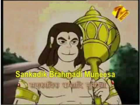 HANUMAN CHALISA New English sub titles by Shailabh Bansal
