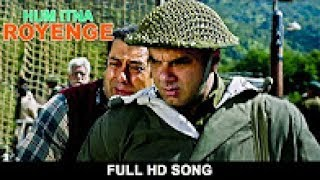Hum Royenge Itna   Tubelight   Full HD Song   Salman Khan   Zhu Zhu