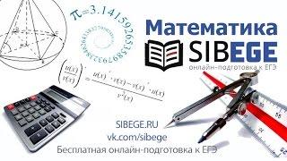 Математика, 2016. Задачи на совместную работу. (16.11.15). sibege.ru