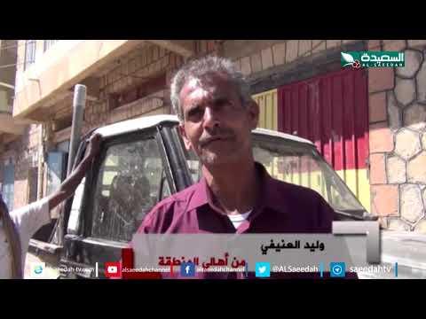 سد العدوف في ذبحان تعز .. منتزه وخطر السباحة فيه (1-11-2019)
