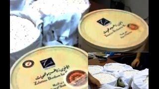 إحباط تهريب 100 ألف حبة مخدرة قدم بها سوري عبر مطار الكويت