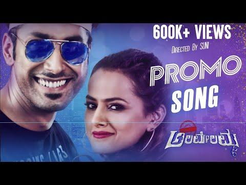Operation Alamelamma Promo Song l Suni l Shraddha Srinath l Rishi