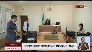 В Уральске начался суд в отношении экс-акима Бурлинского района Каиргали Имашева