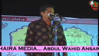 Wahid Ansari Superhit Mushaira, Mumbra, Convenor Sameer Faizi, 31/12/2009, MUSHAIRA MEDIA