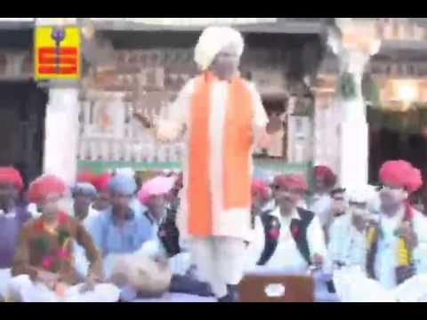 Bagdawat Mahabharat Part 4 {Top Rajasthani Song} By Surajmal Gurjar