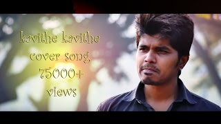 Kavithe Kavithe Song 2015 Version - HD - Gaalipata - ಗಾಳಿಪಟ