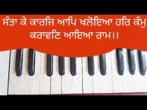 G-103/ Santa Ke Kaaraj Aap Khaloya/ Bhai Davindar Singh Ji