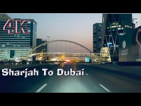 [4k] Drive From Sharjah City To Dubai -Downtown – At Night- Amazing-Sep 2021 _ مدينة الشارقة الي دبي
