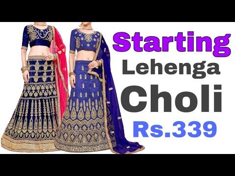 Best Design Lehenga Choli Online/lehenga Choli Party Wear/Buy It Online
