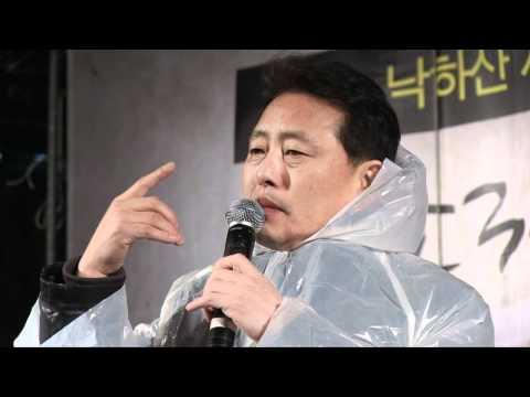 """최일구 """"투쟁하는 후배들 안타까워, 눈물 글썽..."""""""