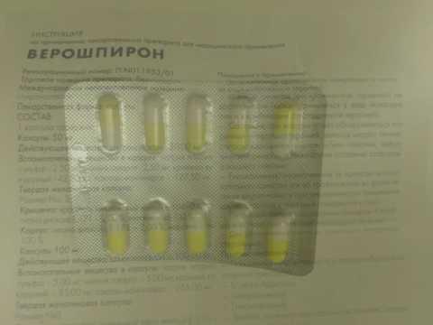 Фуросемид - купить, цена, доставка и отзывы, Фуросемид