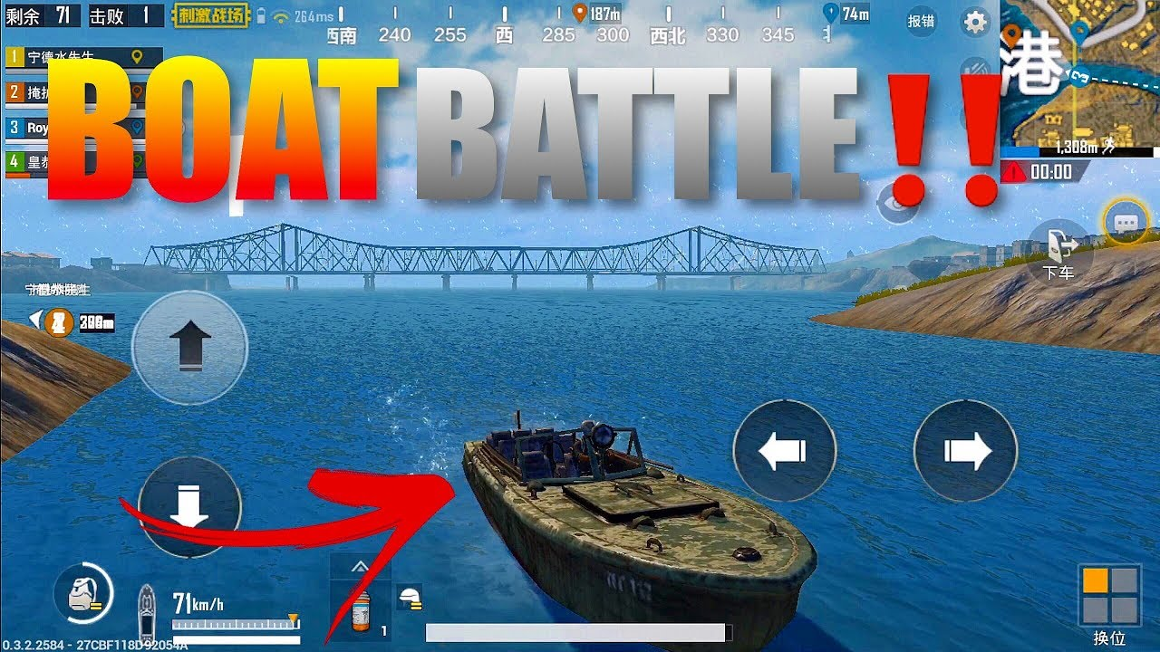 Pubg Mobile Unlock Ultra Hd Graphics Hindi: PubG Mobile Boat Battle Gameplay‼️(Light Speed Ultra