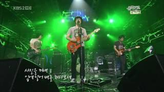 국카스텐 - Vitriol(라이브 음악창고 5회 / 2010.06.09)