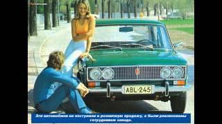 видео ВАЗ-2106: технические характеристики, описание, история