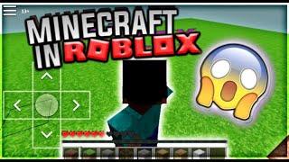 MINECRAFT in ROBLOX - neues Spiel - GAMEPLAY