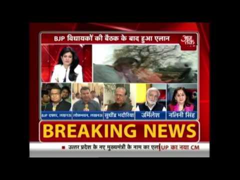 Yogi Adityanath Elected Next UP CM; Dinesh Sharma, Keshav Prasad Maurya Elected Deputy CM